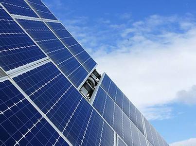 Water Heater Design Using Solar Technology
